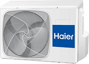 Сплит-система HAIER ELEGANT DC-INVERTER AS09NM5HRA/1U09BR4ERA