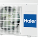 Сплит-система HAIER LIGHTERA ON/OFF HSU-07HNM103/R2 / HSU-07HUN403/R2